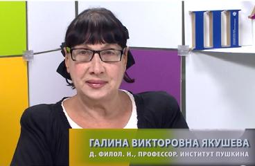 Русские писатели на войне